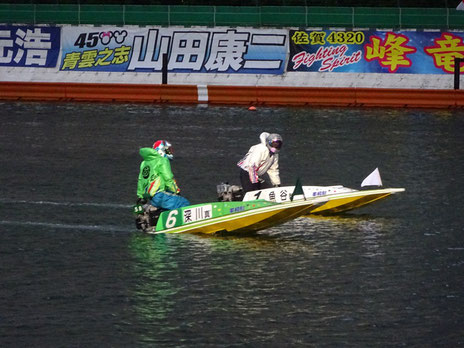 深川真二 競艇選手