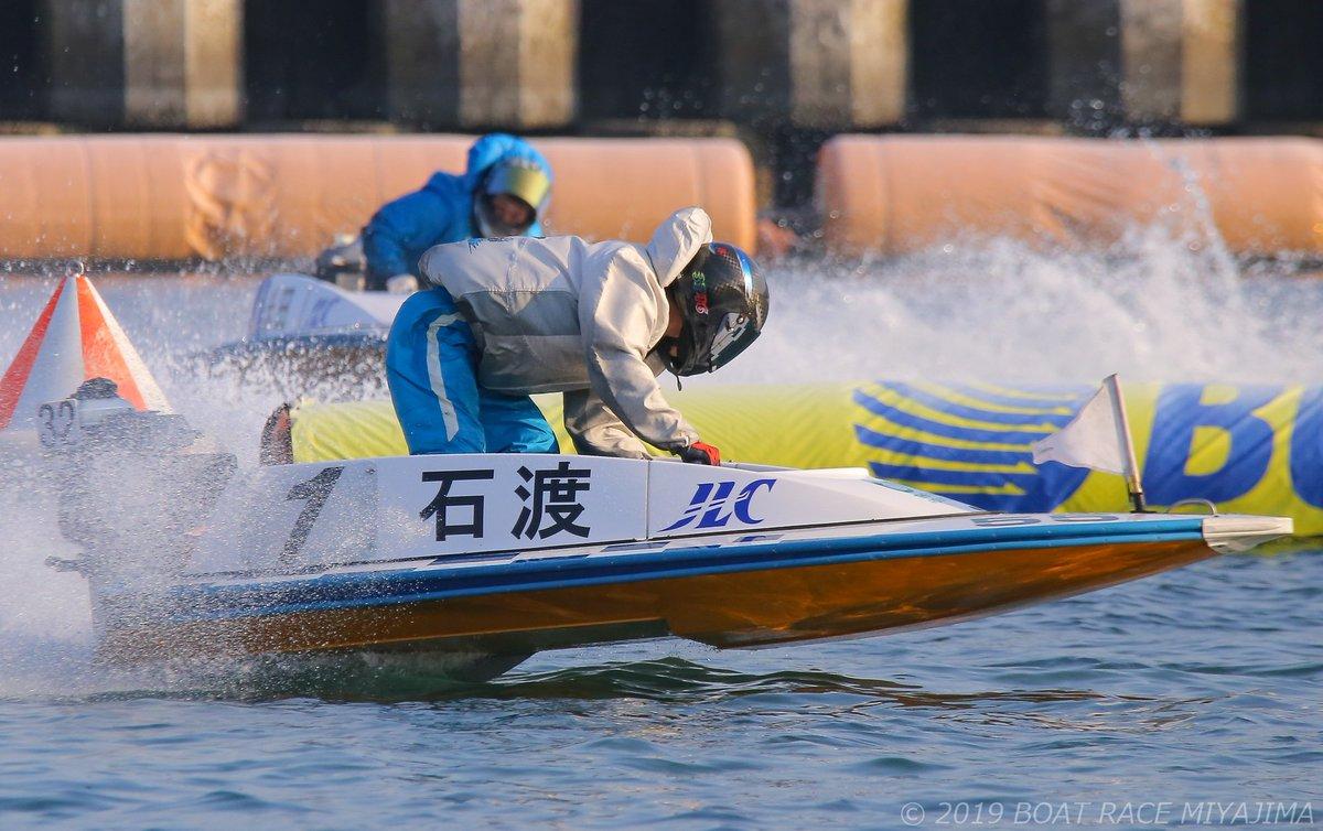 G1江戸川大賞・開設64周年記念