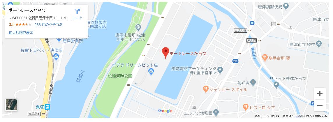 唐津競艇予想