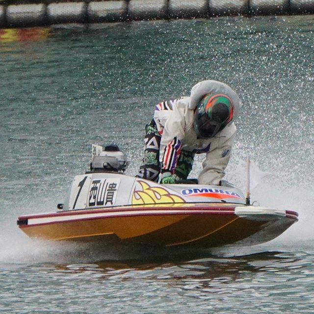 西山貴浩 競艇