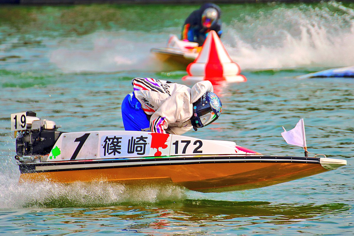 篠崎仁志 競艇