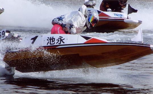 池永太 競艇
