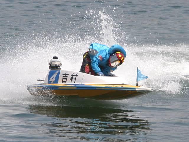 吉村正明 競艇