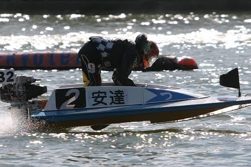 安達裕樹 競艇