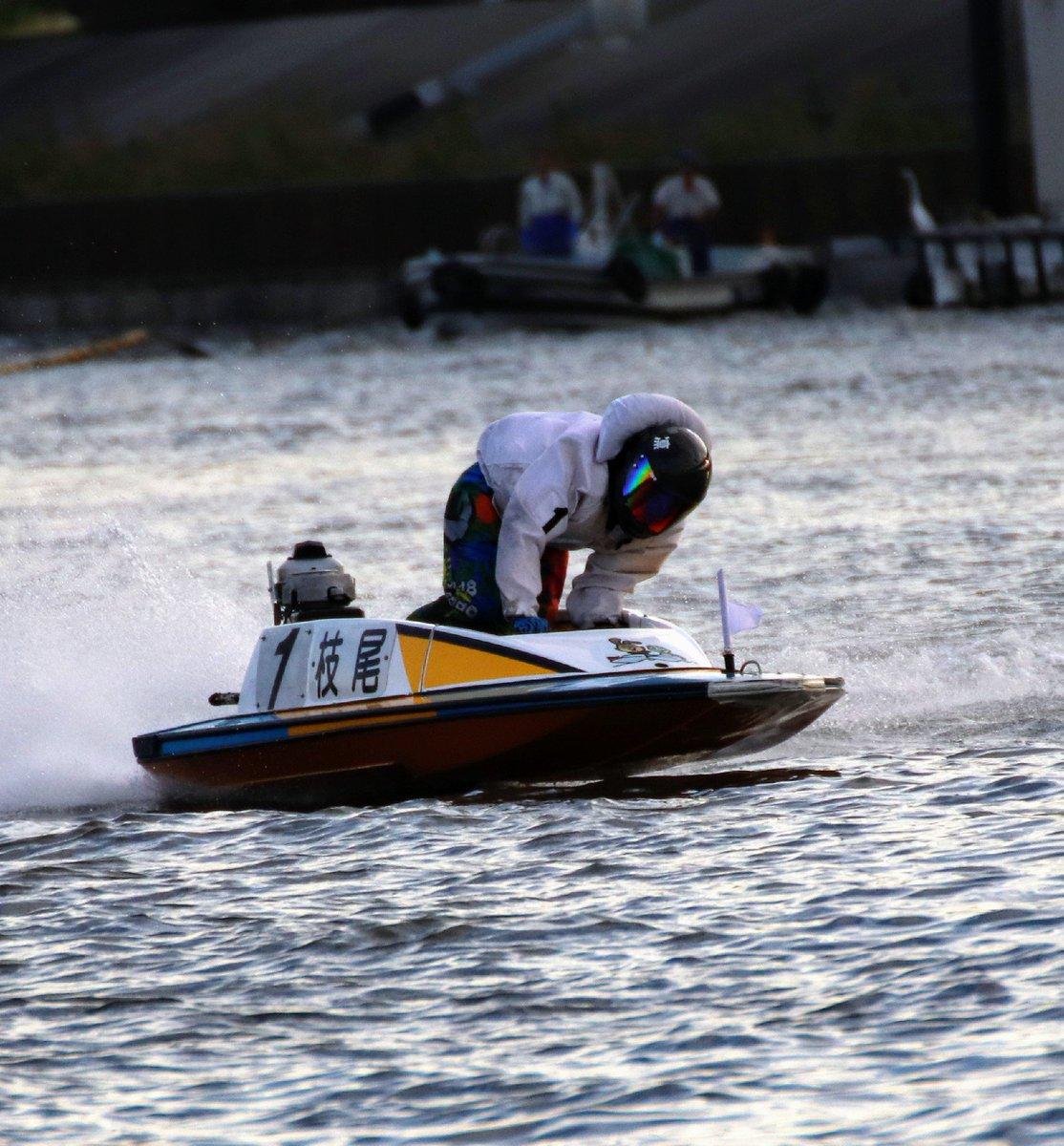 枝尾賢 競艇