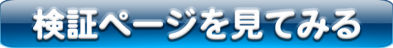 RITZ(リッツ) 有料情報の的中確率がヤバイ 競艇 競艇予想サイト