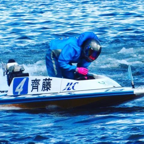 齊藤仁 競艇