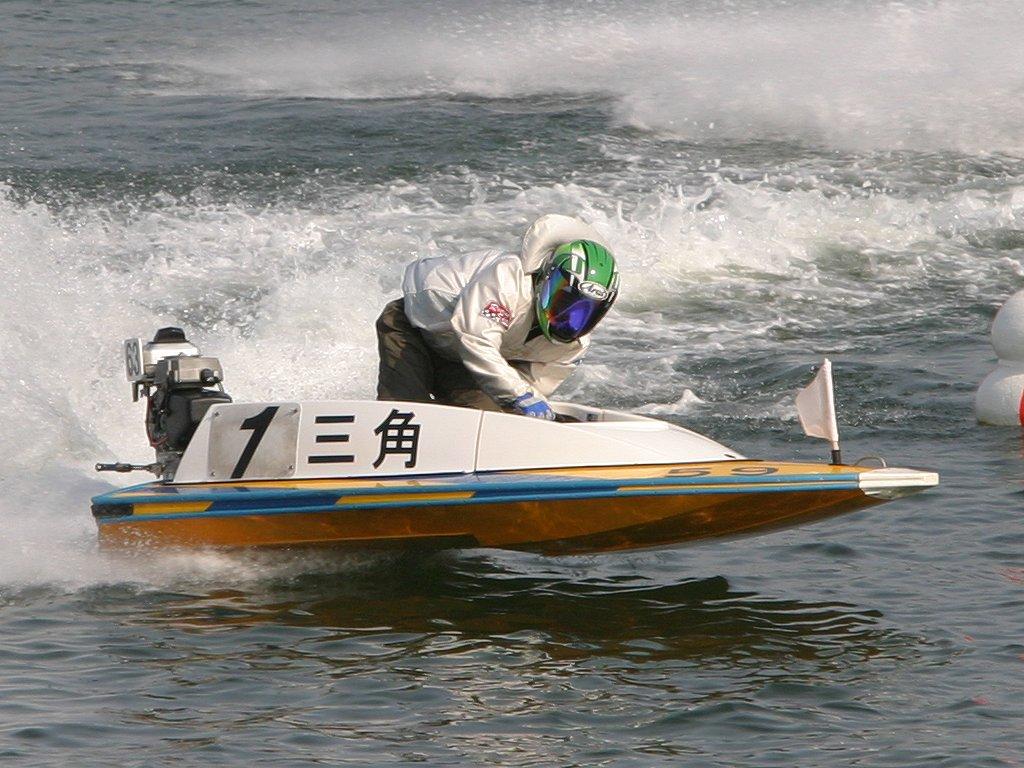 三角哲男 競艇