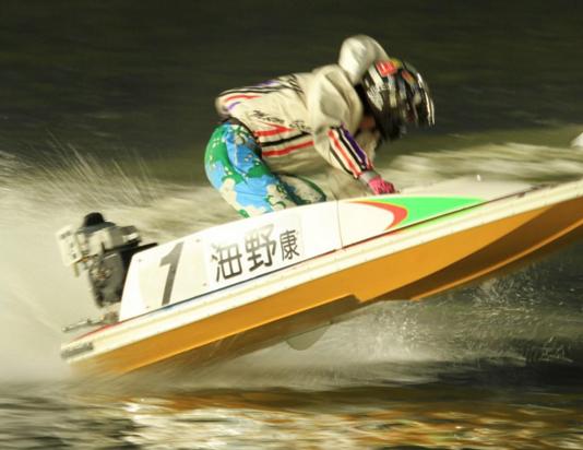 海野康志郎 競艇