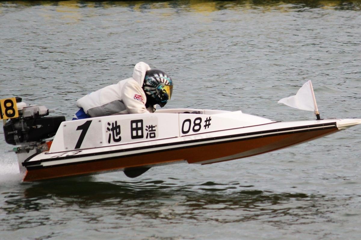 第65回 東海地区選手権競走 ボートレース蒲郡