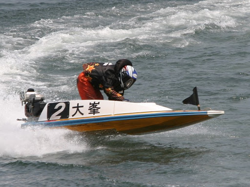 大峯豊 競艇