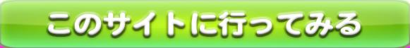 賞金ランキング 2020年 競艇
