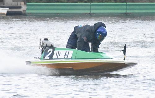 中村有裕 競艇