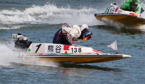 熊谷直樹 競艇
