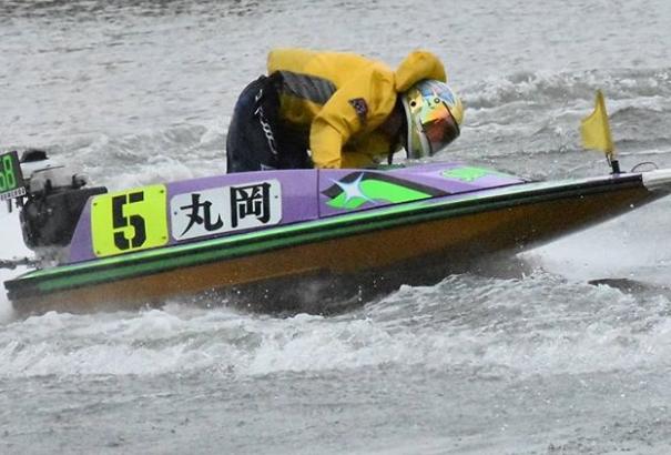 丸岡正典 競艇 ボートレース 大阪支部