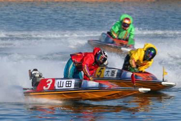 山田哲也 競艇 選手