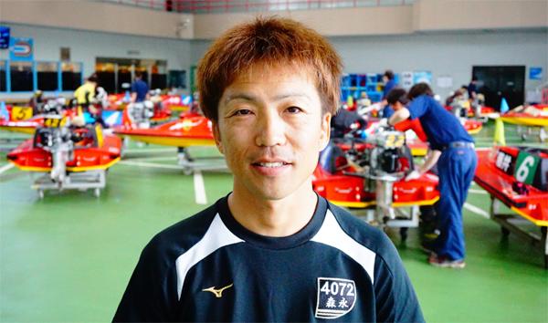 森永淳 競艇 競艇選手