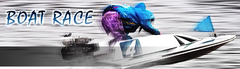 スポーツナビ ボートレース
