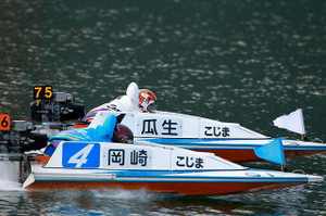 f:id:boatrace-g-report:20171206083816j:plain
