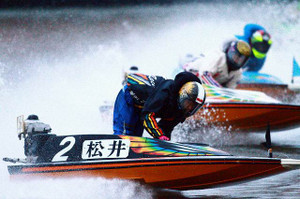 f:id:boatrace-g-report:20171206121827j:plain