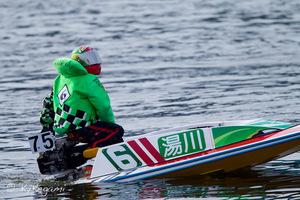 f:id:boatrace-g-report:20171206182630j:plain