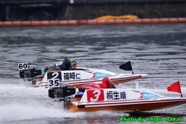 f:id:boatrace-g-report:20171218190611j:plain