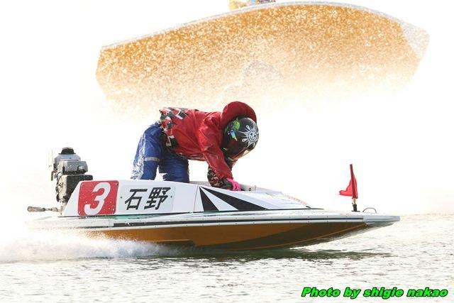 f:id:boatrace-g-report:20171220122247j:plain