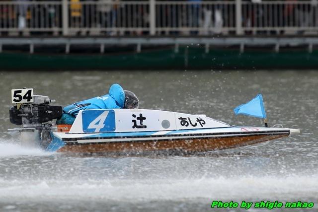 f:id:boatrace-g-report:20171220141104j:plain
