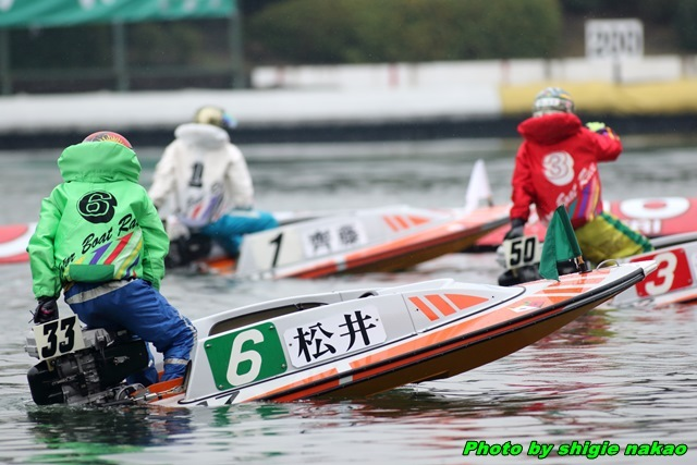 f:id:boatrace-g-report:20171220160059j:plain