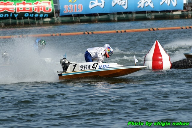 f:id:boatrace-g-report:20171221142610j:plain