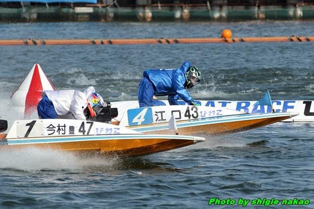 f:id:boatrace-g-report:20171221142625j:plain