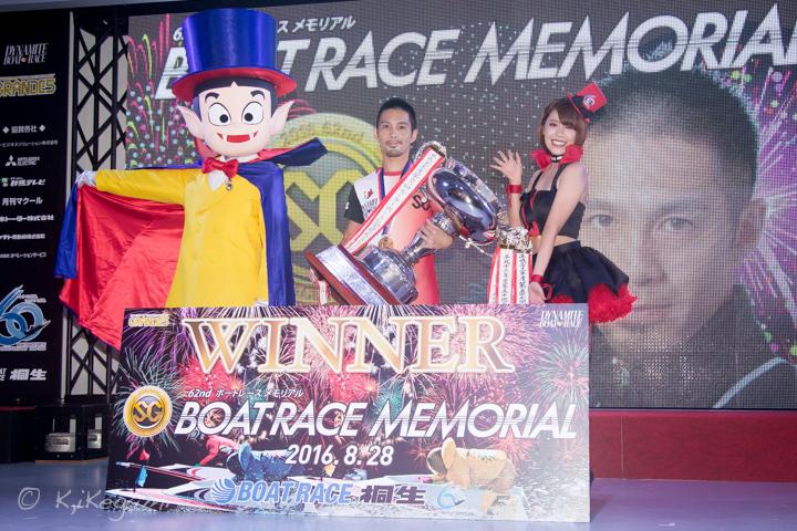 f:id:boatrace-g-report:20171221214407j:plain