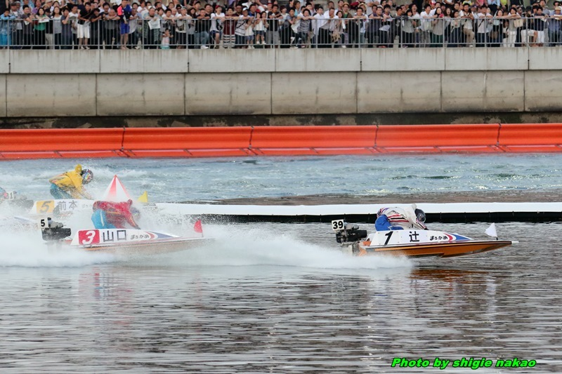 f:id:boatrace-g-report:20171230163854j:plain