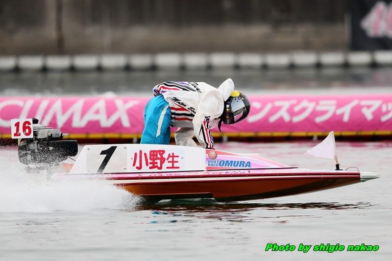 f:id:boatrace-g-report:20180117115906j:plain