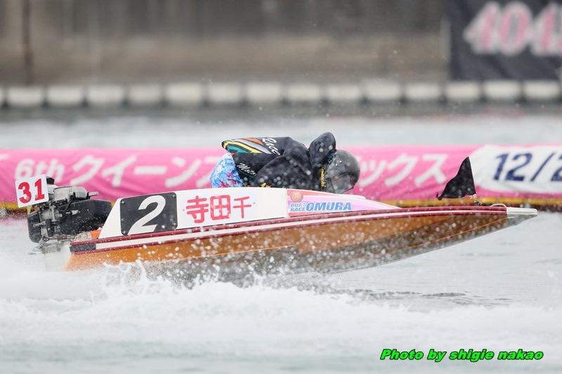 f:id:boatrace-g-report:20180117134037j:plain
