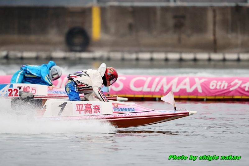 f:id:boatrace-g-report:20180117144839j:plain