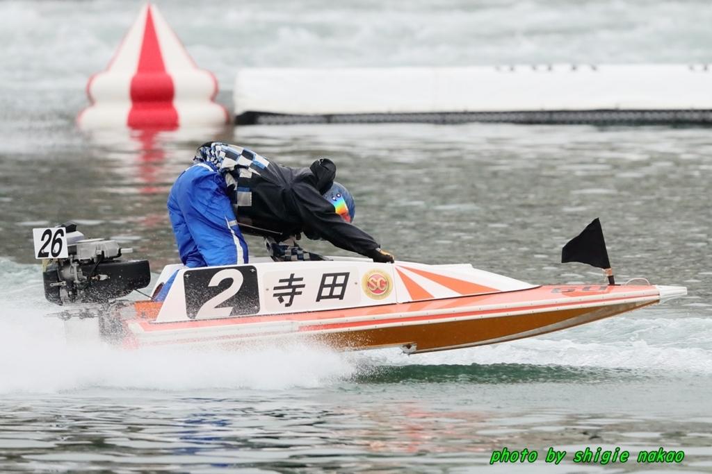 f:id:boatrace-g-report:20180320183154j:plain