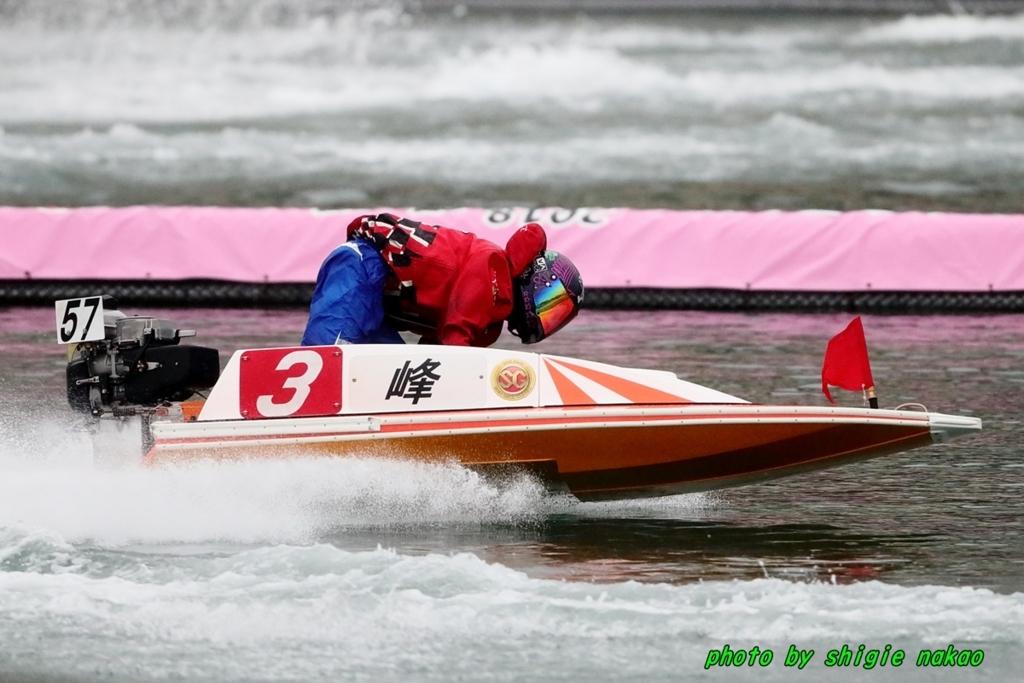 f:id:boatrace-g-report:20180320183441j:plain