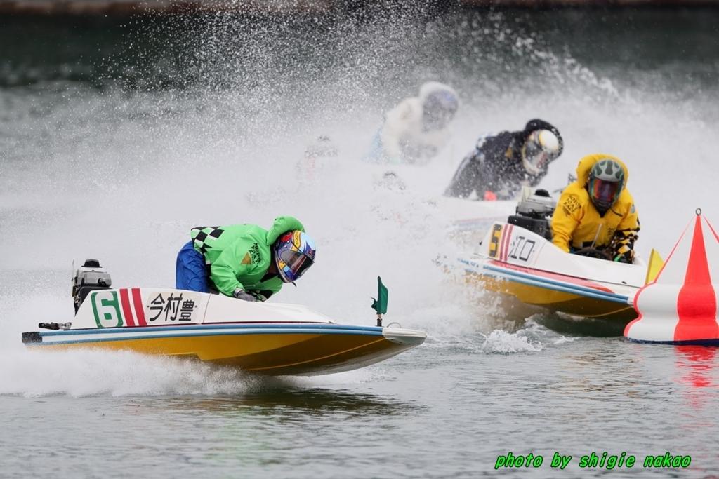 f:id:boatrace-g-report:20180417181206j:plain