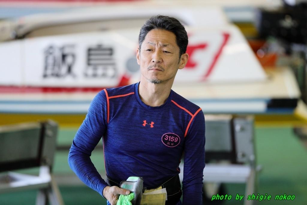 f:id:boatrace-g-report:20180419174659j:plain