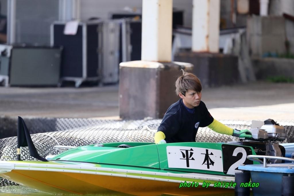 f:id:boatrace-g-report:20180525180846j:plain