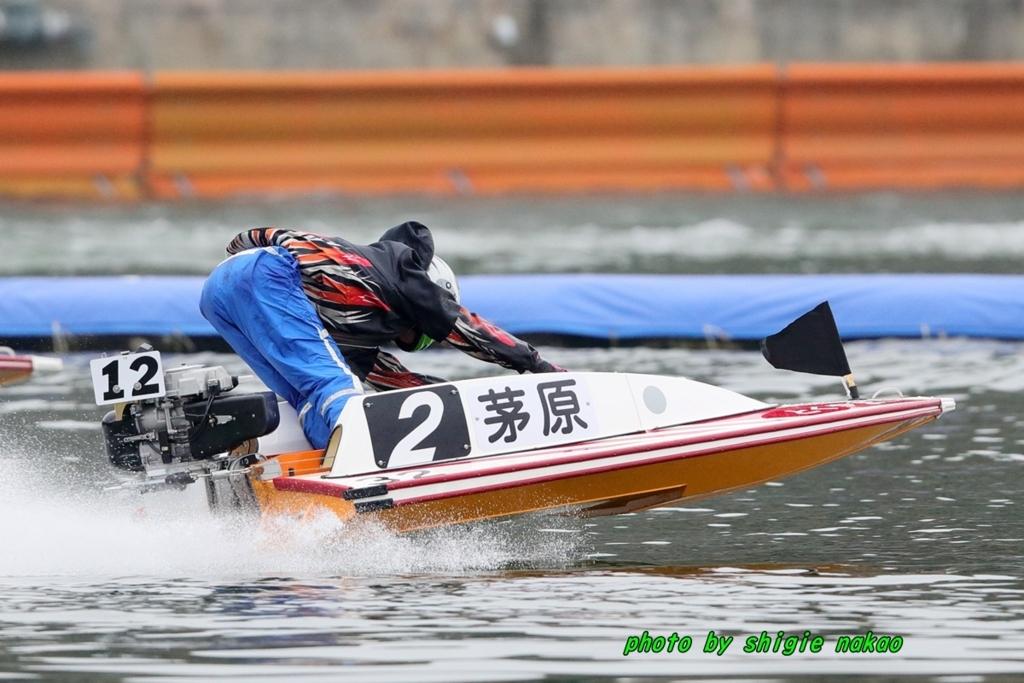 f:id:boatrace-g-report:20180623194104j:plain