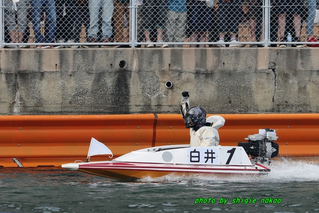 f:id:boatrace-g-report:20180624192313j:plain