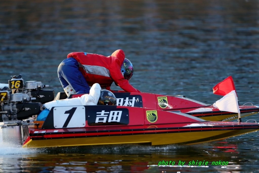 f:id:boatrace-g-report:20180715223455j:plain
