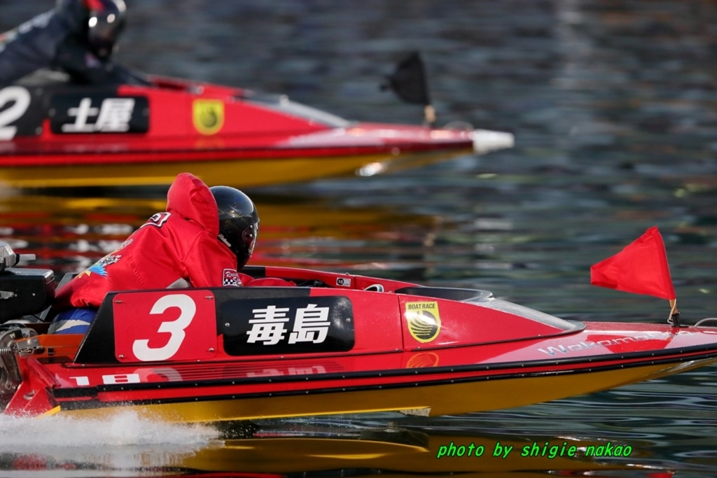 f:id:boatrace-g-report:20180715223618j:plain