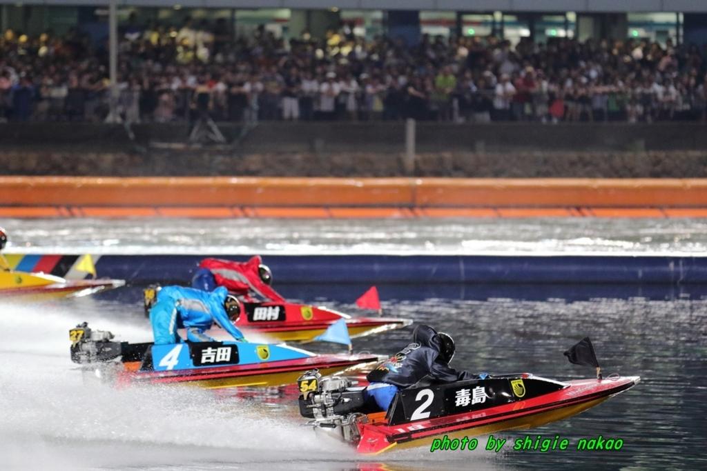 f:id:boatrace-g-report:20180716223017j:plain