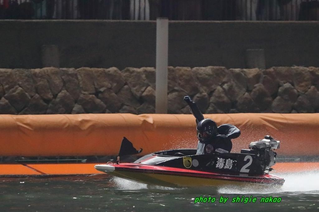 f:id:boatrace-g-report:20180716223112j:plain