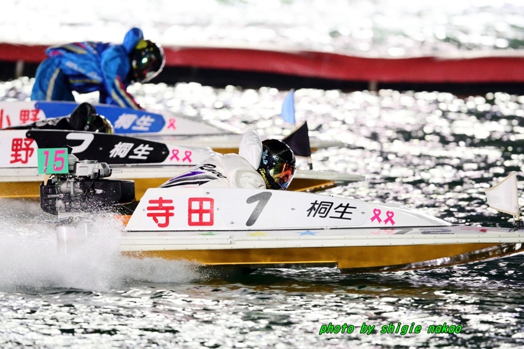 f:id:boatrace-g-report:20180804220808j:plain