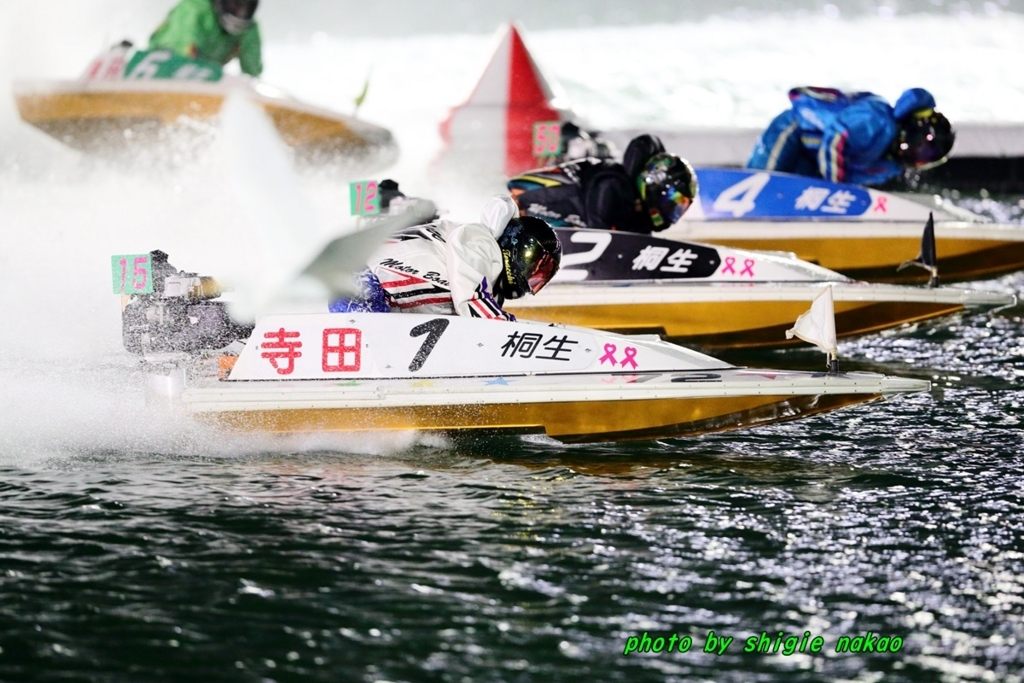f:id:boatrace-g-report:20180804220827j:plain