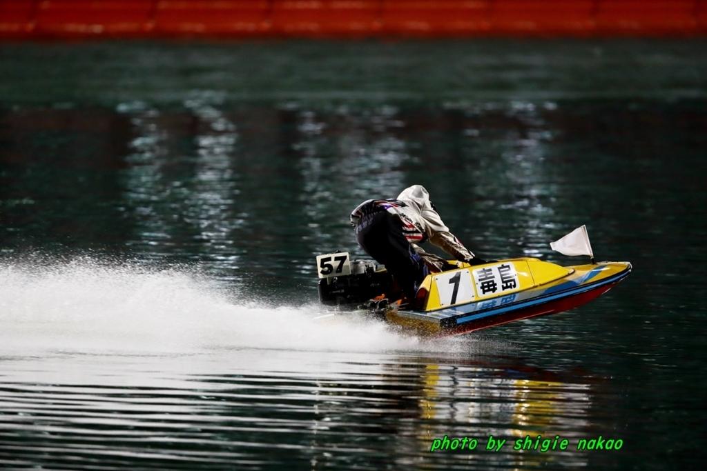 f:id:boatrace-g-report:20180826225620j:plain